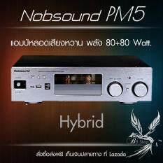 แอมป์หลอด Nobsound PM5 เสียงดี พลังเสียง HYBRID