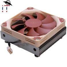 Noctua NH-L9i Ultra Low-Profile CPU Cooler