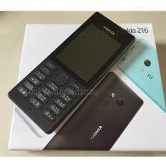 Nokia โนเกีย 216 Dual SIM ( 2ซิม ) แบตเตอรี่ Standby ได้นาน 24 วัน black