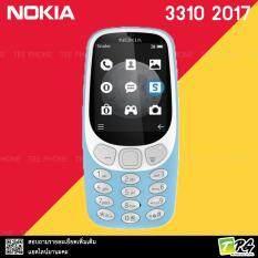Nokia 3310 2017 3G ศูนย์ไทย