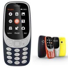 Nokia โนเกีย 3310 (2017)