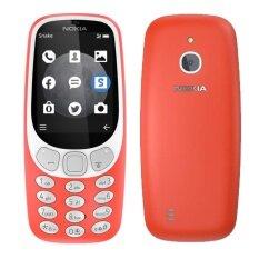ซื้อ Nokia 3310 3G Red เครื่องแท้ศูนย์ไทย 100 อัพเดทใหม่ล่าสุด 2018 ถูก