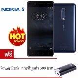 ขาย Nokia 5 2017 5 2 Ram2Gb Rom16Gb ออนไลน์ กรุงเทพมหานคร