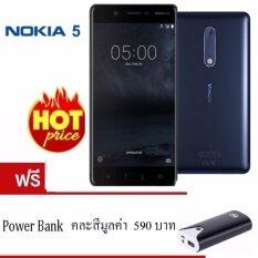 "Nokia 5 2017 5.2"" (RAM2GB+ROM16GB)"