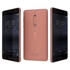 "Nokia 5 -โนเกีย 4G - 5.2""/Ram 2GB/Rom 16GB/13MP/8MP/สีทองแดง/New 2017/ ประกันศูนย์ไทย"