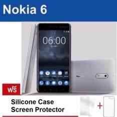 """Nokia 6 -4G - 5.5""""Full HD/Ram 3GB/Rom 32GB/16MP/8MP/New 2017/  (Silver)"""