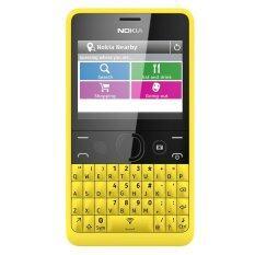 ราคา Nokia Asha 210 Yellow Nokia เป็นต้นฉบับ