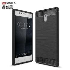 ขาย Nokia Nokia3 เปลือกง่ายเปลือกโทรศัพท์ซิลิโคนรวมทุกอย่างเส้นวาดภาพ ถูก ใน ฮ่องกง