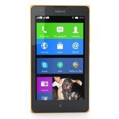 ขาย Nokia Xl Dual Sim Orange ออนไลน์ ไทย