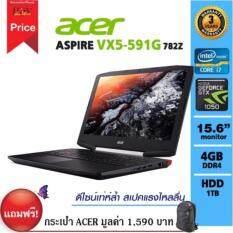NOTEBOOK ACER Aspire VX5-591G-782Z/T002
