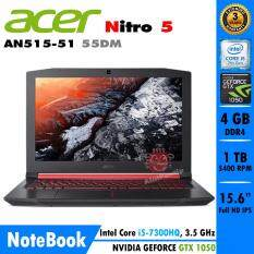 Notebook Acer Nitro 5 AN515-51 55DM