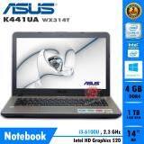 ขาย Notebook Asus K441Ua Wx314T Black Asus ใน กรุงเทพมหานคร
