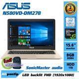 ราคา Notebook Asus Vivobook Pro 15 N580Vd Dm278 Gold ใหม่