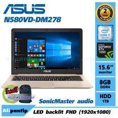 ราคา Notebook Asus Vivobook Pro 15 N580Vd Dm278 Gold เป็นต้นฉบับ