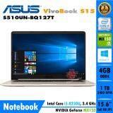 โปรโมชั่น Notebook Asus Vivobook S15 S510Un Bq127T Asus ใหม่ล่าสุด
