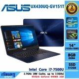 ขาย Notebook Asus Zenbook Ux430Uq Gv151T Blue ออนไลน์