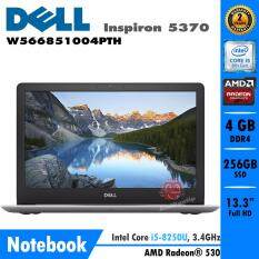 Notebook Dell Inspiron 5370 (W566851004PTH)