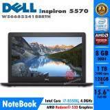 ขาย Notebook Dell Inspiron 5570 W566852418Brth Dell เป็นต้นฉบับ