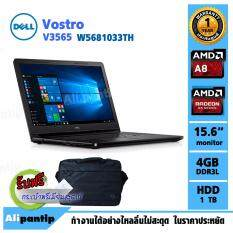 Notebook Dell Vostro V3565-W5681033TH  (Black)