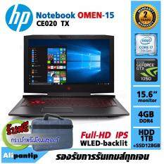 Notebook HP Omen Gaming 15-ce020TX (Black)