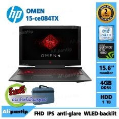 Notebook HP Omen Gaming 15-ce084TX (Black)