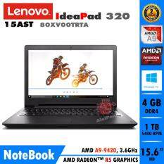 Notebook Lenovo IdeaPad 320-15AST-80XV00TRTA