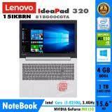 ราคา Notebook Lenovo Ideapad 320 15Ikbrn 81Bg00Cgta ใหม่ ถูก