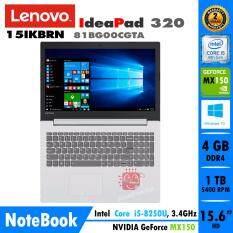 Notebook Lenovo IdeaPad 320 15IKBRN-81BG00CGTA