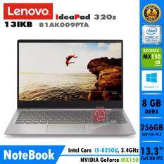 Notebook Lenovo IdeaPad 320s-13IKB-81AK009PTA