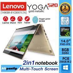 Notebook Lenovo Ideapad YOGA 520-14IKBR (81C8007LTA) (Gold Metallic)