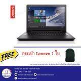 ราคา Notebook Lenovo Ideapad 110 15Acl 80Tj00M0Ta Black เป็นต้นฉบับ Lenovo Ideapad