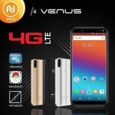 NOVA PHONE VENUS 4G-LTE (ประกันศูนย์ไทย 1ปี)