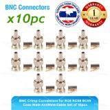 ราคา Novagear Bnc Crimp Connectors For Rg6 Rg58 Rg59 Coax Male Antenna Cable Set Of 10Pcs Silver No Storage Novagear
