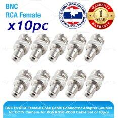 Novagear BNC to RCA Female Coax Cable Connector Adapter Coupler for CCTV Camera for RG6 RG58 RG59 Cable Set of 10pcs(Silver No Storage)