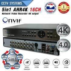 เครื่องบันทึกภาพ 4K 16 ช่อง  Full HD 1080P / 4K Output / Support 4MP / ONVIF /  P2P 5 IN 1 / Mode TVI, CVI, AHD , IP , Analog Support Nvizion/ Dahua/ Hikvision/ Watashi/ Fujiko/ Belko/ Bosch/ AVTech/ Panasonic/ Amorn/ Longse