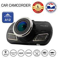 Novagear กล้องติดรถยนต์ + GPS / วีดิโอ HD 1440P / G Sensor / ระบบตรวจจับความเคลื่อนไหว / โหมดจอดรถ / Safe Assistance Systems / HDR