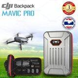 ขาย Novagear กระเป๋าสะพาย Hardshell Backpack สำหรับ Dji Mavic Pro สีเงิน Novagear