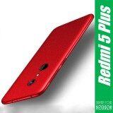 ขาย Noziroh Xiaomi Redmi 5 พลัสซิลิโคนโทรศัพท์กรณีบางทีพียูฝาครอบด้านหลัง นานาชาติ ผู้ค้าส่ง