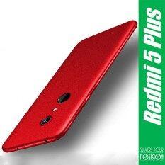 ซื้อ Noziroh Xiaomi Redmi 5 พลัสซิลิโคนโทรศัพท์กรณีบางทีพียูฝาครอบด้านหลัง นานาชาติ ถูก ใน จีน
