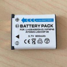 ขาย แบตกล้องฟูจิ รหัสแบต Np 45 Fnp45 แบตเตอรี่กล้อง Fuji J110 J120 J150 J210 J250 Jv255 Jv300 Jv500 Jx660 Jx680 Jx700 Jx710 Jz500 Jz505 Jz510 Battery For Fujifilm Unbranded Generic เป็นต้นฉบับ