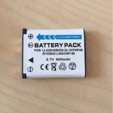 ราคา แบตกล้องฟูจิ รหัสแบต Np 45 Fnp45 แบตเตอรี่กล้อง Fuji J110 J120 J150 J210 J250 Jv255 Jv300 Jv500 Jx660 Jx680 Jx700 Jx710 Jz500 Jz505 Jz510 Battery For Fujifilm ที่สุด