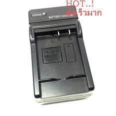 แท่นชาร์ตแบตเตอรี่กล้อง Np Bn1 Battery Charger For Sony ชาร์ตไฟบ้าน สายชาร์ตในรถยนต์ 2In1สีดำ ถูก