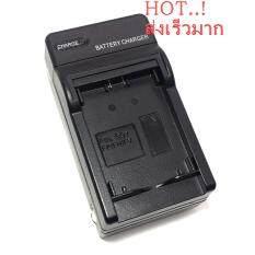 ส่วนลด ที่ชาร์จแบตกล้อง รุ่น รห้ส Np Fh50 Sony ชาร์จได้ทั้งในบ้านและรถยนต์ Battery Charger For Sony