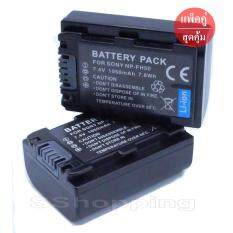 NP-FH50 แบตเตอรี่สำหรับกล้อง Sony DSC-HX100 A230 A330 A290 A390(black)จำนวน 2 ก้อน