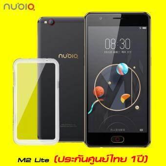 Nubia M2 Lite (4/32GB) พร้อมเคสกันกระแทก มูลค่า 199.- [[ รับประกันศูนย์ไทย 1 ปีเต็ม!! ]]