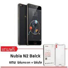Nubia N2 Black RAM 4GB ROM 64GB (เครื่องศูนย์) ฟรีฟิล์ม+ฟิล์มกระจก