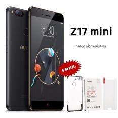 Nubia Z17 Mini Black RAM 4GB ROM 64GB (เครื่องศูนย์) แถมฟรีซิลิโคนเคส+ฟิล์ม+ฟิล์มกระจก