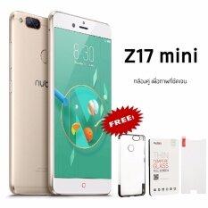 Nubia Z17 Mini Gold RAM 4GB ROM 64GB (เครื่องศูนย์) แถมฟรีซิลิโคนเคส+ฟิล์ม+ฟิล์มกระจก