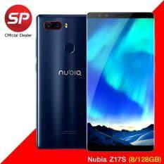 "Nubia Z17s (8/128GB) ""สีน้ำเงิน Aurora"" (Android 7.1 ซีพียู Snap 835 กล้อง 4 ตัว) [[ รับประกันศูนย์ไทย 1 ปีเต็ม!! ]]"