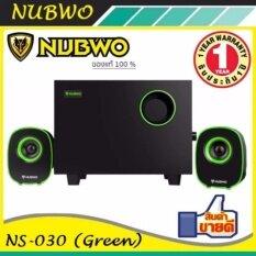 ราคา Nubwo ลำโพง คอมพิวเตอร์ 2 1 Mean Machine รุ่น Ns 030 Green กรุงเทพมหานคร